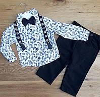 Детский костюм (штаны, рубашка, бабочка), размеры 1-4 года, верх белый, низ темный, маломерят