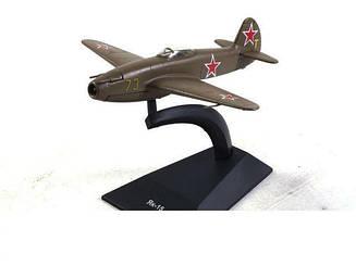 Модель Легендарні літаки (ДеАгостини) Як-15 (1:88)