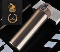 Термос Starbucks - тамблер термокружка с безопасной крышкой (Старбакс) 450 мл золотой