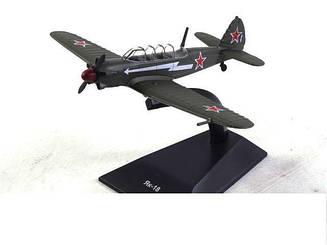 Модель Легендарні літаки (ДеАгостини) Як-18 (1:86)