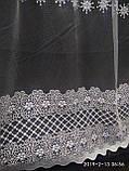 Белоснежная воздушная тюль с вышивкой Высота 2.8 м на метраж и опт, фото 4