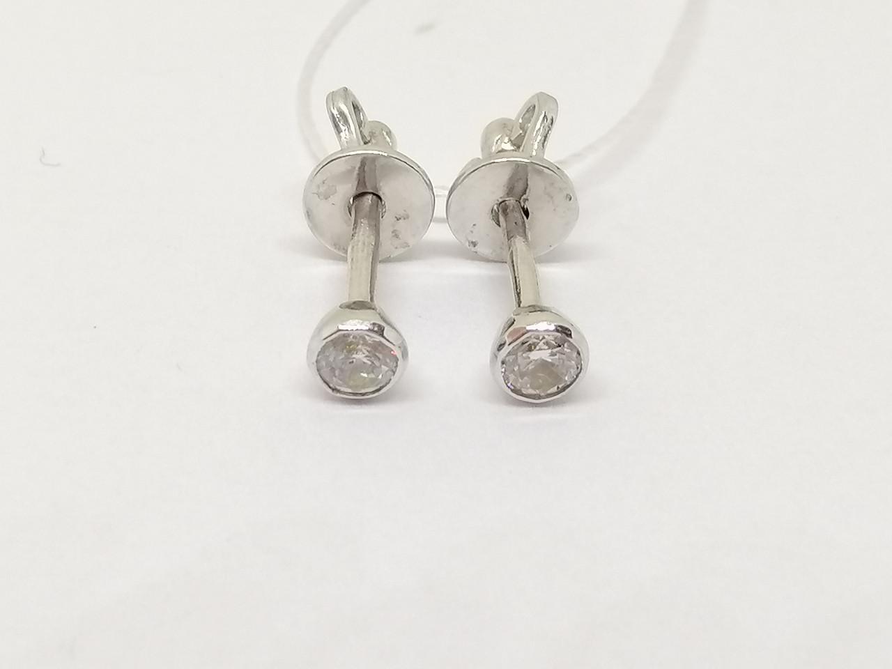 Срібні сережки-пуссети. Артикул СП283С