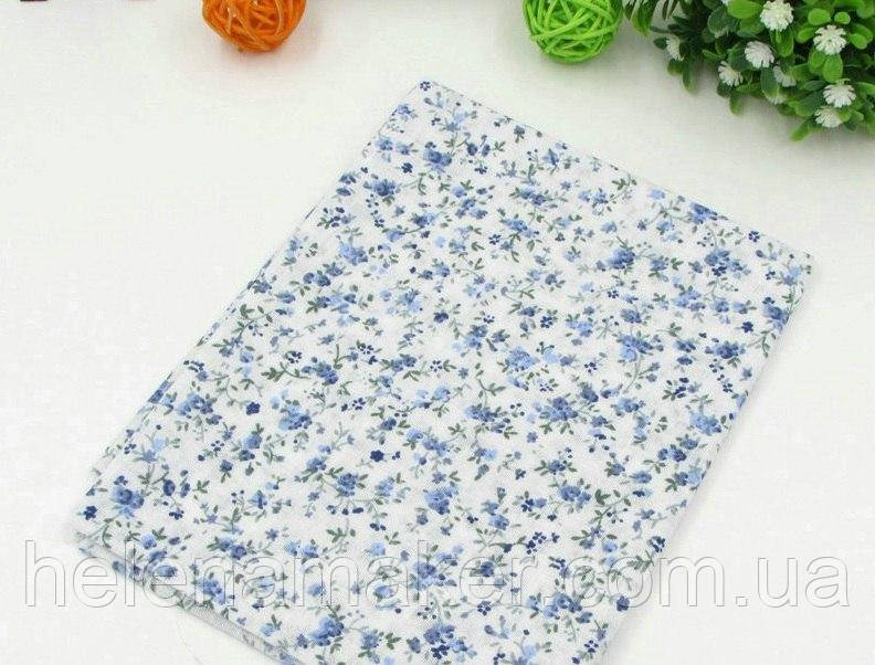 Ситец с синими цветочками на белом фоне  50*50 см