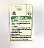 Кокосовое молоко 60% Aroy-D 150 мл - Фото