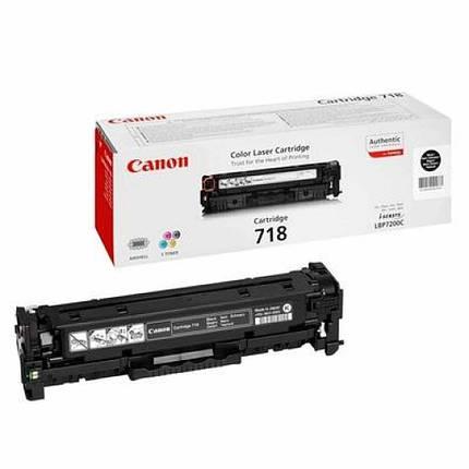 Картридж Canon 718 LBP-7200/ MF-8330/ 8350 black (2662B002), фото 2