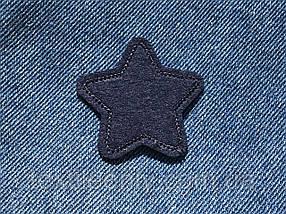 Нашивка зірка колір темно синій s 50x48 мм