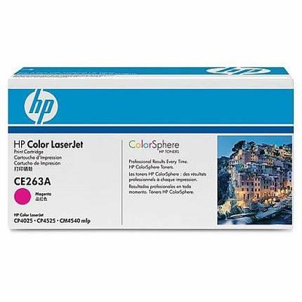 Картридж HP CLJ CP4025/4525 magenta (CE263A), фото 2