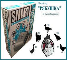 """Инкубатор """"Рябушка"""" на 70 яиц (цифровой терморегулятор) ИК, ручной переворот"""