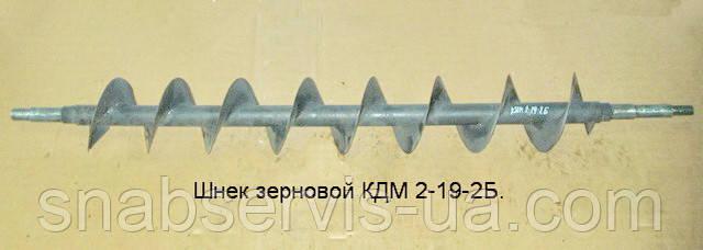 Шнек зерновой Енисей-1200М