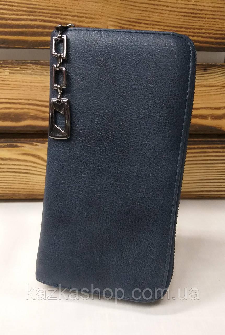 Женский кошелек из искусственной кожи, на молнии, 5 отделов для купюр, для 8 карт