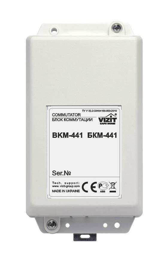 Блок коммутации  монитора БКМ-441