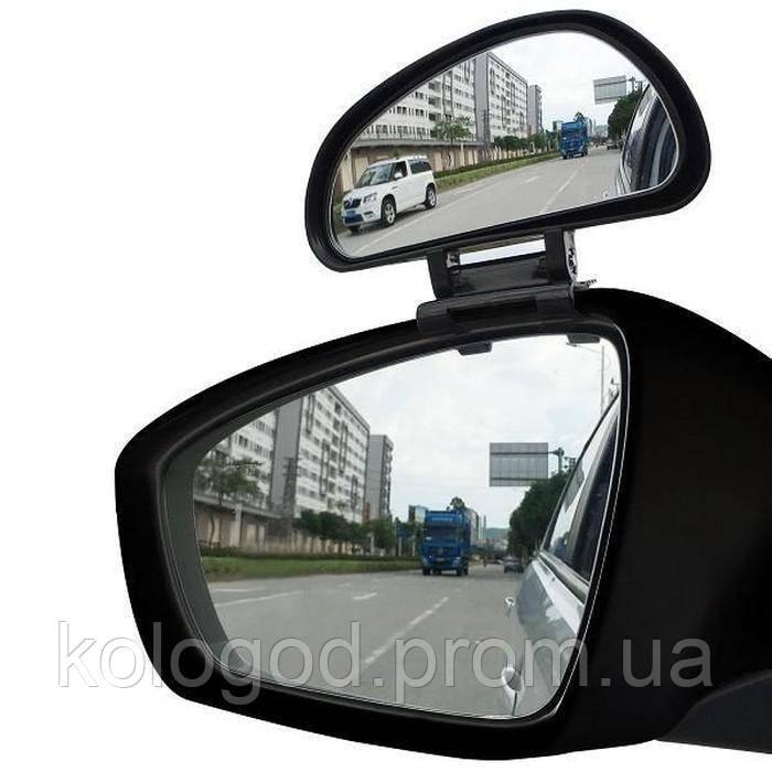 Автомобильное Зеркало для Обзора Мертвых Зон Eliminates Blind Spots