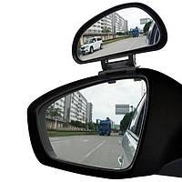 Автомобильное Зеркало для Обзора Мертвых Зон Eliminates Blind Spots, фото 1