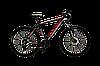 """Скоростной , алюминиевый, спортивный ,велосипед хардтейл """" TITAN - Grizlly 27,5 """""""