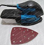 Вибрационная шлифовальная машина Kraissmann 220 MS 13, фото 4
