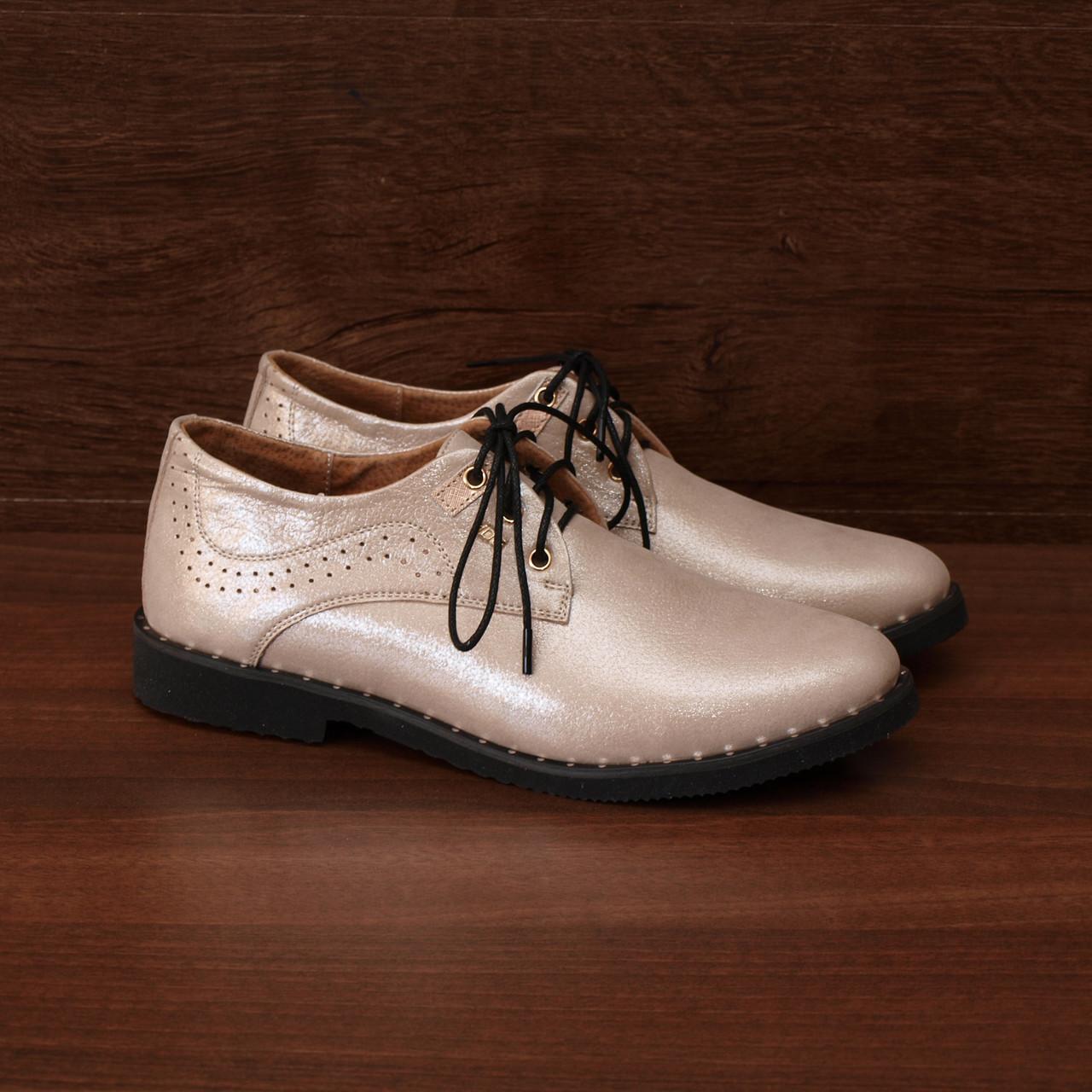 Женские туфли оксфорды на шнурках кожаные пудра