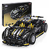 Новейший детский конструктор Super Car на 1177 деталей, фото 6
