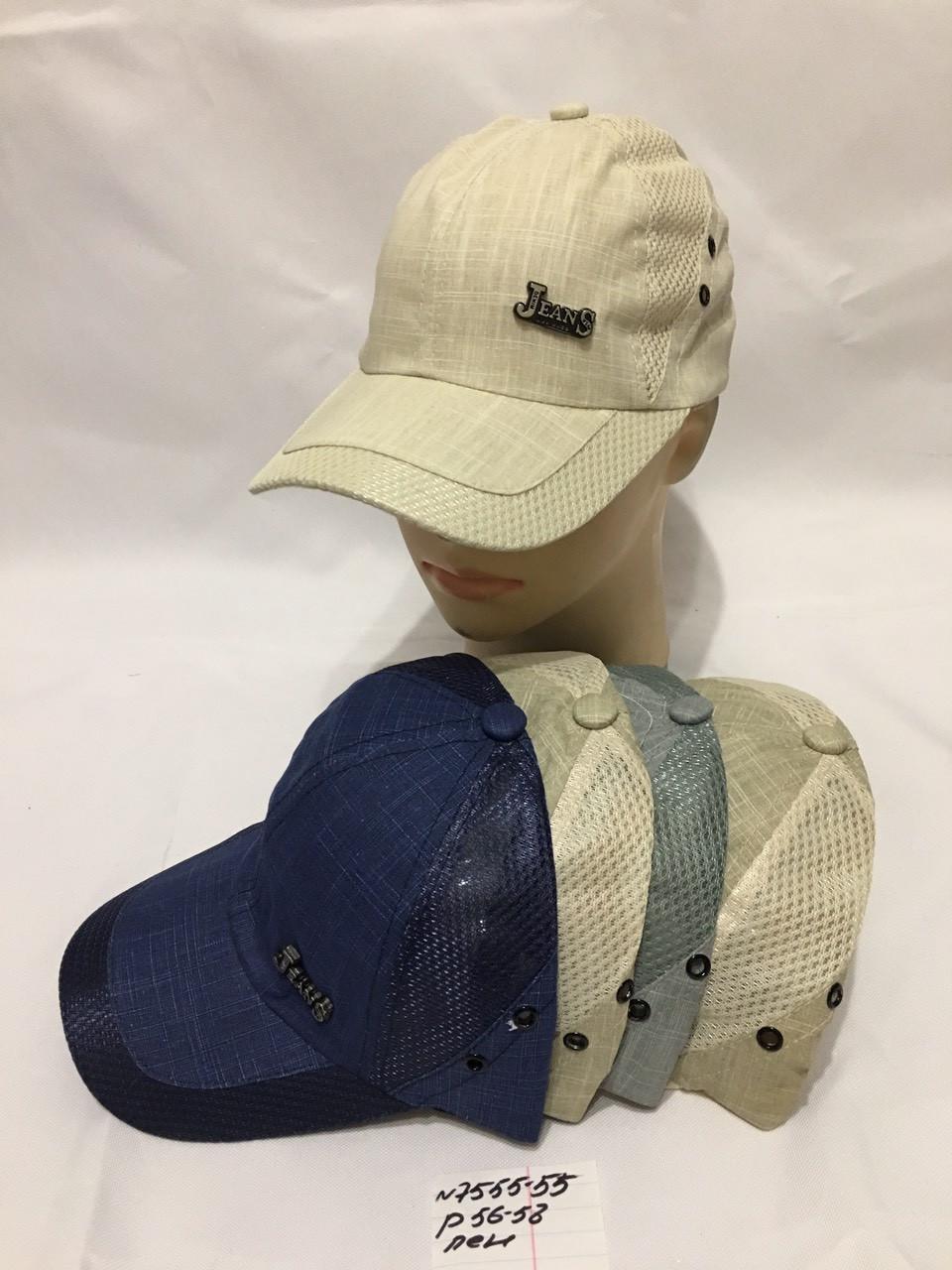 Летняя кепка для мальчика подростка Jeans р.56-58 лен