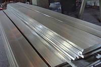 Полоса из нержавеющей стали, 50х4,0 мм