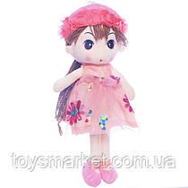 Игрушка кукла Ангелина