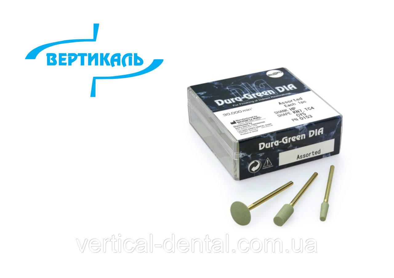 Dura-Green DIA - камені для контурування кераміки, коронок і крихких крайових зон