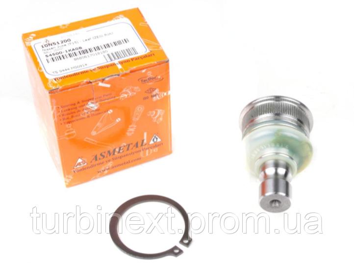 Опора шаровая (передняя) Nissan Juke/Leaf 1.2-1.6 10- ASMETAL 10NS1200