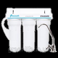 Тройной фильтр , Ecosoft Standard