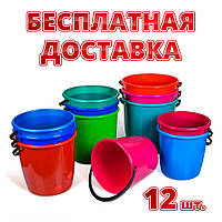 Набор вёдер Модерн 12 штук (6л - 3шт, 8л - 3шт, 10л - 3шт, 12л - 3шт) - бесплатная доставка, фото 1