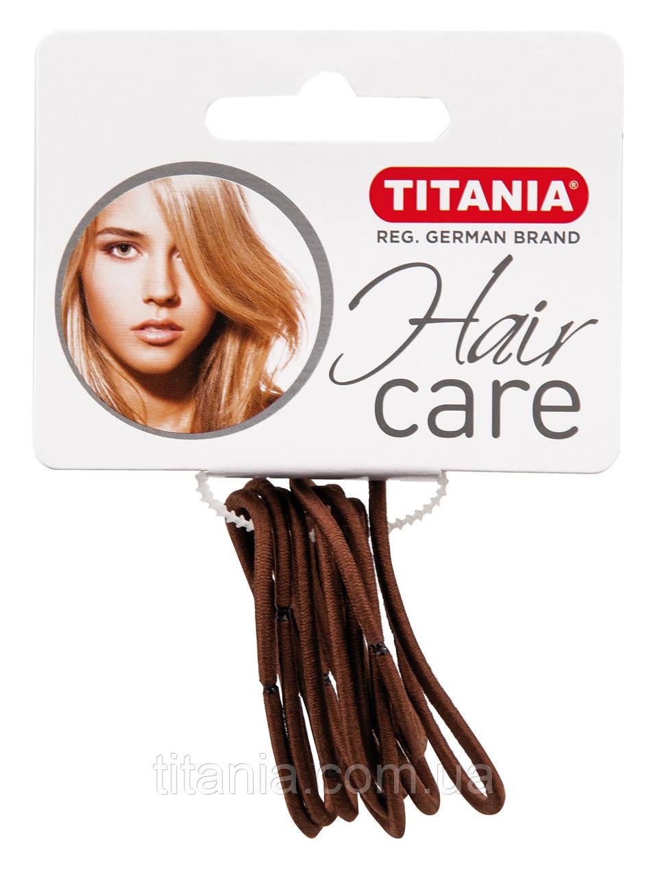 Зажим для волосся еластичний маленький 9шт. коричневий 2мм TITANIA 7805