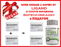 Ibutamoren (MK-677) ибутаморен, фото 1