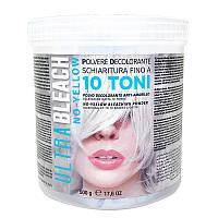 Пудра для волосся ультра висвітлююча (до 10 рівнів) 500мл KayPro