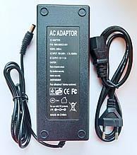 Импульсный адаптер питания 12В 8А . Блок питания LX1208 (5050A)