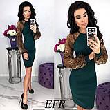 Обворожительное облегающее женское платье 42-46р.(3расцв.), фото 5