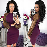 Обворожительное облегающее женское платье 42-46р.(3расцв.), фото 2