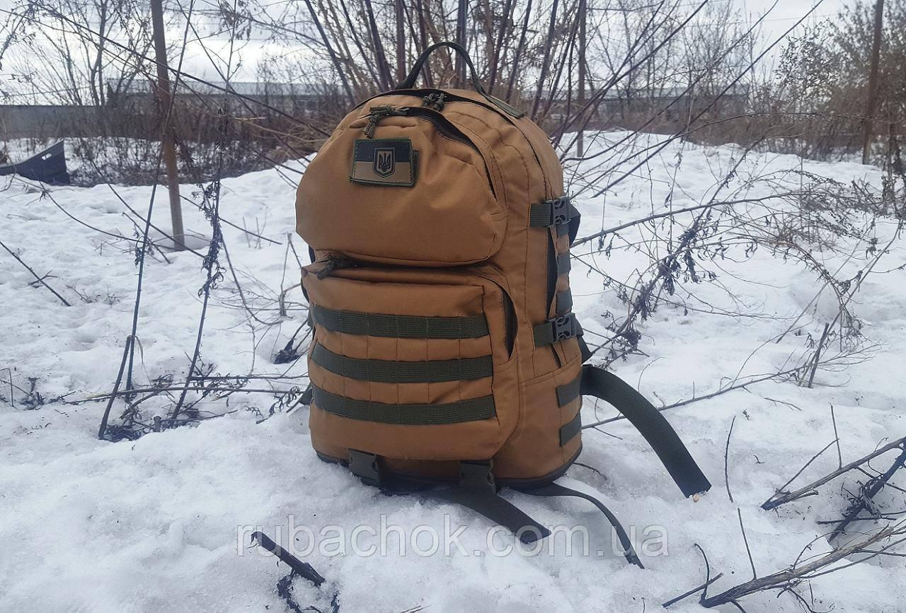 Тактический туристический крепкий рюкзак трансформер 40-60 литров койот. Нейлон 600 Den.