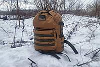 Тактический туристический крепкий рюкзак трансформер 40-60 литров койот. Нейлон 600 Den., фото 1