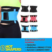 (HOT SHAPERS) Пояс-Корсет для похудения Живот станет (ПЛОСКИМ|УПРУГИМ)