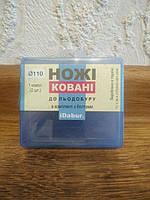 Комплект ножів для льодобура IDabur діаметром буріння 110 мм