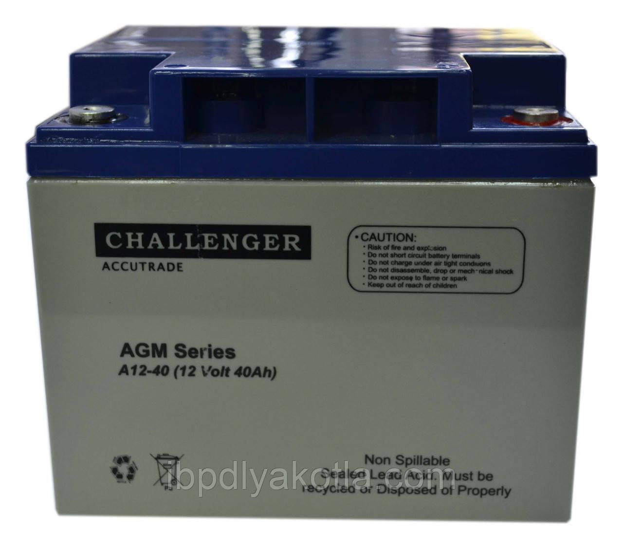 Аккумулятор мультигелевый Challenger A12-40 12V 40AH, (AGM) для ИБП
