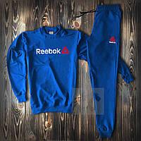 Спортивный костюм Reebok мужской синий с красным логотипом (Рибок весна/осень трикотаж)