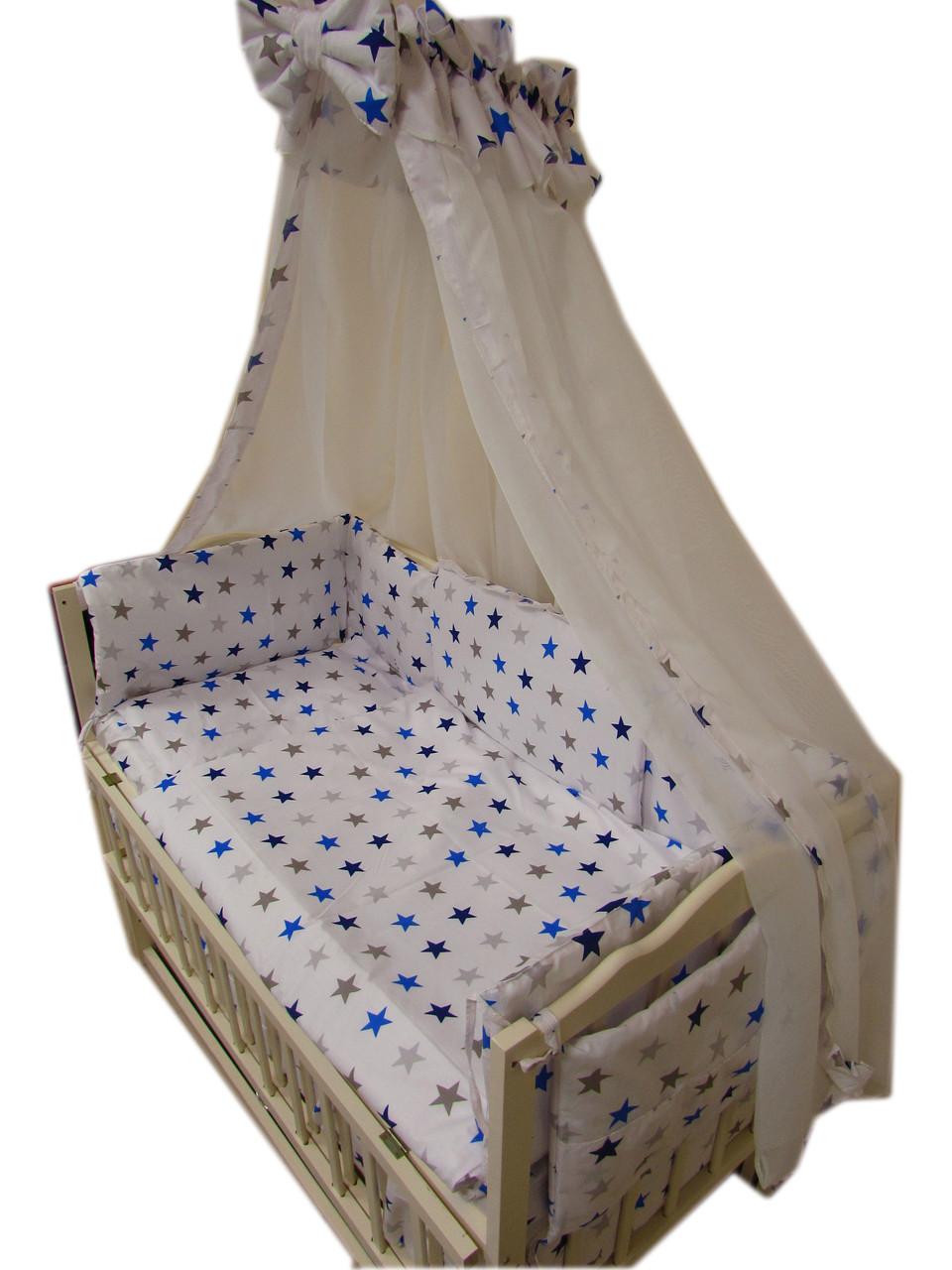 """Акция! Постельный набор в кроватку 8 элементов """"Белый с синими звездами"""" """""""