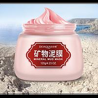 Минеральная маска для лица Bioaqua Mineral Mud Mask Очищающая 120 г