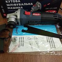 Болгарка Craft CAG-125/1000 (дизайн Makita)