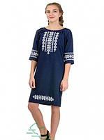 423f4ef80363752 Платье вышиванка купить в Украине. Сравнить цены, купить ...