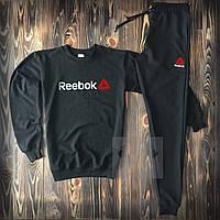 Мужской спортивный костюм Reebok черного цвета