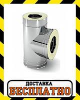 Трійник 90 нерж к/р Вент Влаштуй товщина 0.6 мм, фото 1