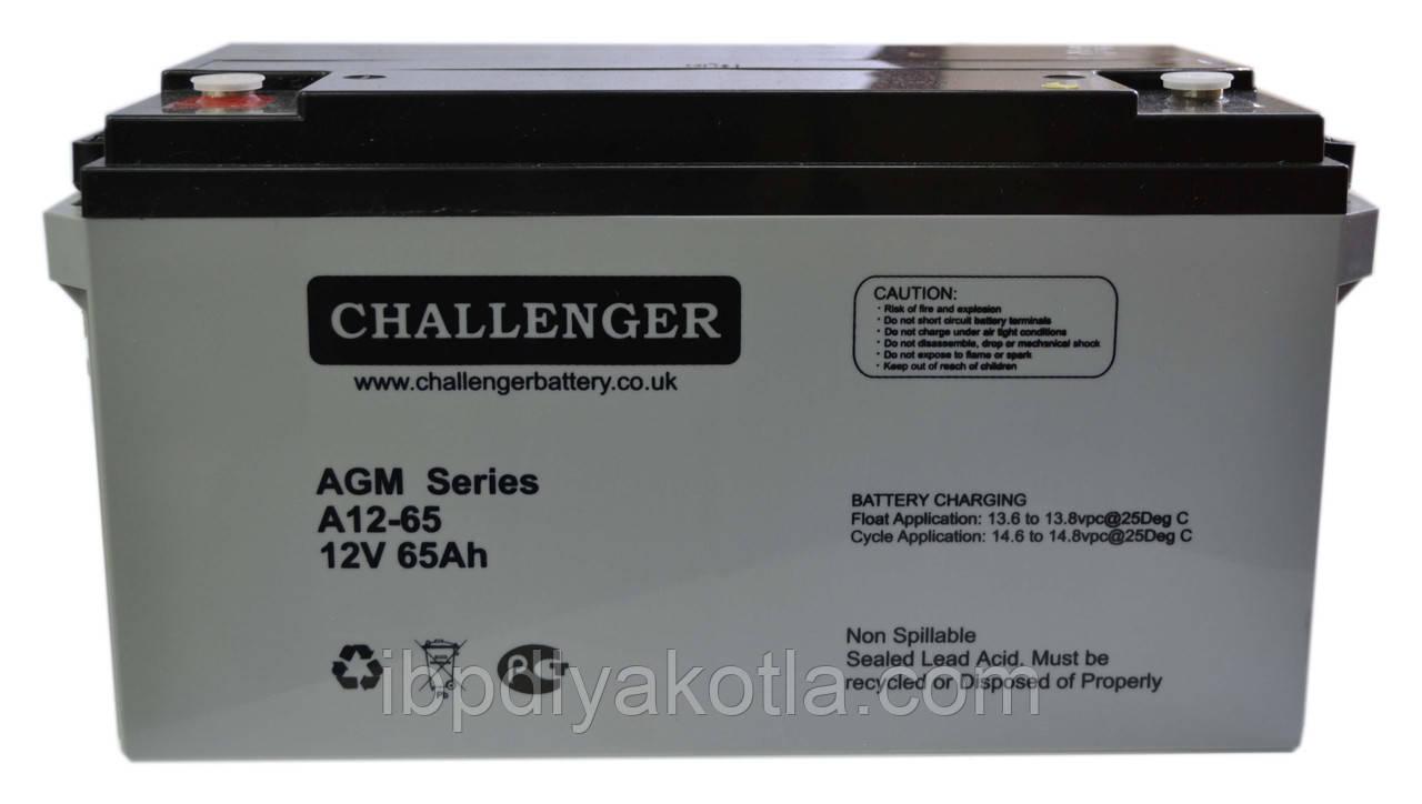 Аккумулятор мультигелевый Challenger A12-65 12V 65AH, (AGM) для ИБП
