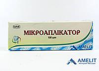 Микроаппликаторы Латус (Latus), Regular/большие, 100шт./упак.