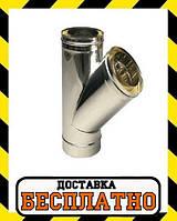 Тройник 45 нерж к/р Вент Устрой толщина 0.6 мм, фото 1