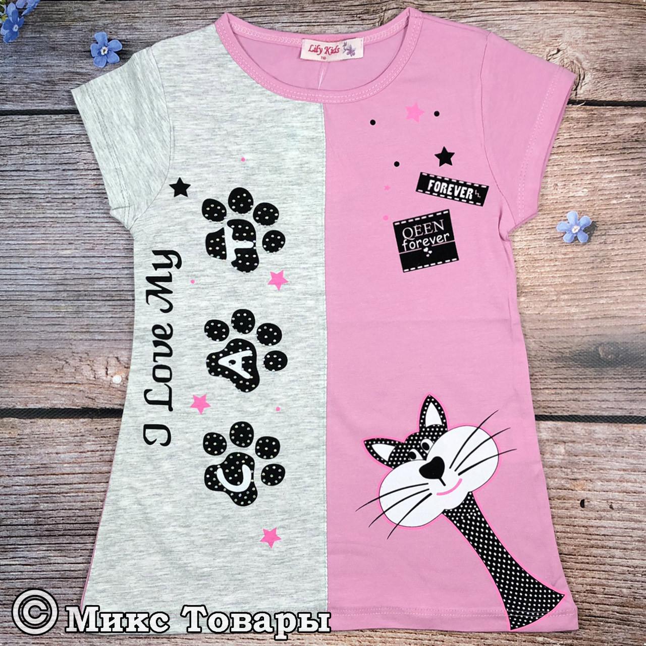Детская футболка с кошечкой для девочки Размеры: 110,116,122,128 см (8230-2)